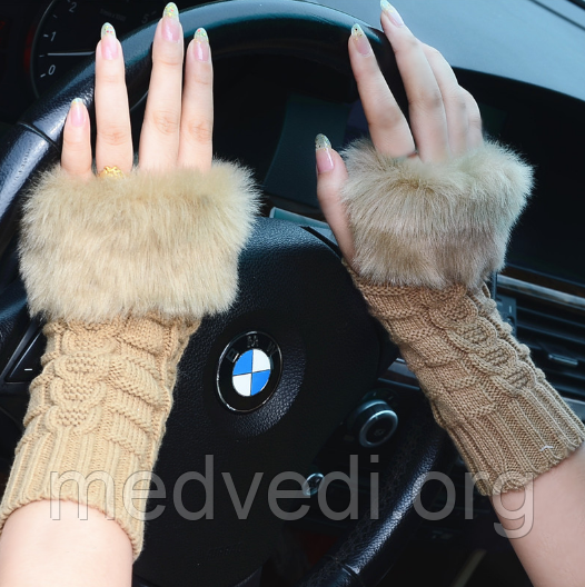 Вязаные коричневые митенки с мехом (перчатки без пальцев)