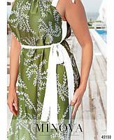 Красивое шелковое платье на бретелях с 46 по 68 размер, фото 7