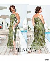 Красивое шелковое платье на бретелях с 46 по 68 размер, фото 2