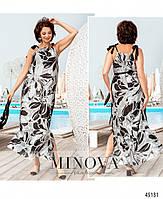 Красивое шелковое платье на бретелях с 46 по 68 размер, фото 8