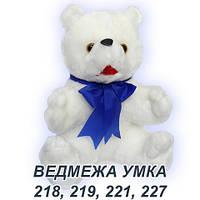 Мягкая игрушка Медвежонок Мишка Умка 40 см, 55 см
