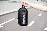 Сумка на груди слінг Reebok Longer маленький рюкзак на одне плече, фото 3