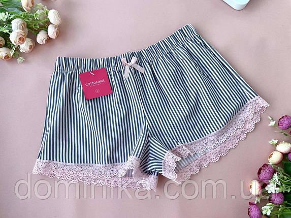 Розмір XL Сіро рожеві піжамні шорти з мереживом для дому та сну, фото 2