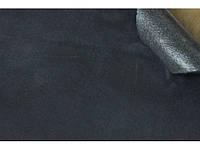 Алькантара темно серая на поролоне 1,44 м