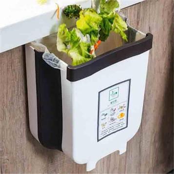Сміттєвий контейнер Wet Garbage Container/Flexible Bin (складаний, на двері). Колір: білий
