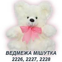 Мягкая игрушка Медвежонок Мишка Мишутка 35 см, 45 см