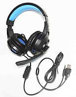 Навушники ігрові з мікрофоном G50 Gaming, фото 1