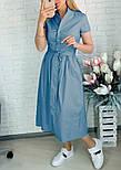 "Довге коттоновое сукню на гудзиках ""Lesley""| Батал, фото 5"