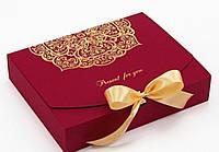Подарункова коробка з тисненням 20х25х5 124207 Найкраща якість