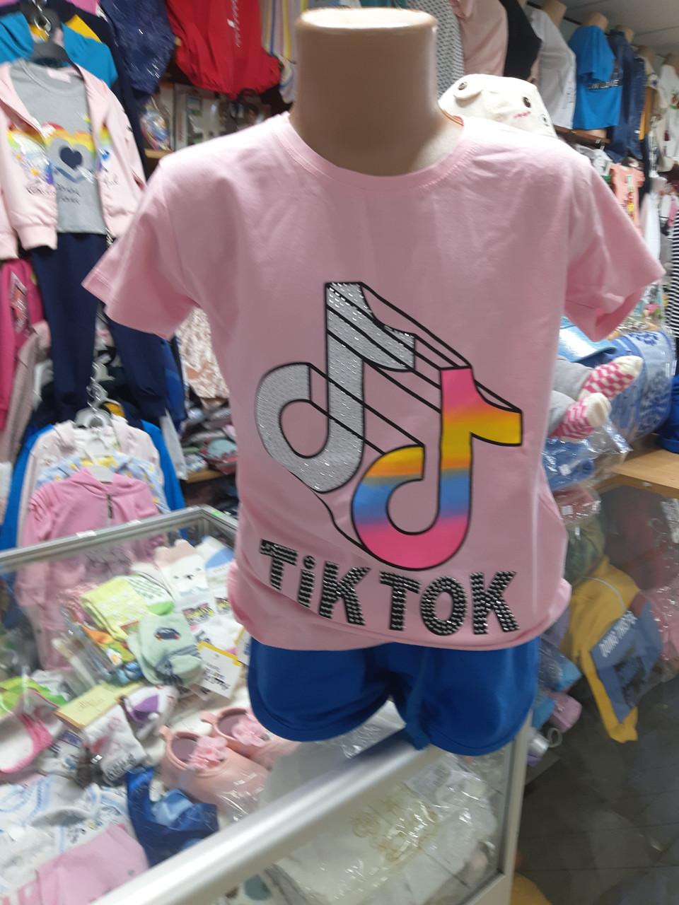 Літній костюм для дівчинки футболка шорти р. 140 - 164