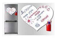 Магнітна дошка для Маркера Big Love 48*43 див. 98 Найкраща якість