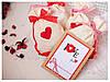 Подарунковий набір мішечки бувають з коханням 107880 Найкраща якість