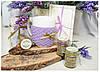 Подарунковий набір Сніданок в Провансі 107891 Найкраща якість