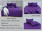 ТМ TAG Набор Elegant 1,5-сп. Sunset Purple, фото 2