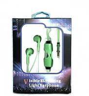 Наушники светящиеся с микрофоном Visible El Flowing Light Earphone AT-618