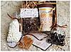 Подарунковий набір CoffeeAroma 107898 Найкраща якість
