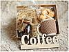 Подарунковий набір Coffee 107921 Найкраща якість