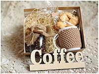 Подарунковий набір Coffee 107921 Найкраща якість, фото 1