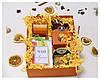 Подарунковий набір Апельсинове настрій 118761 Найкраща якість