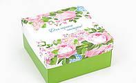 Подарункова коробка Для гарного настрою 20х20х10 см 123894 Найкраща якість