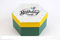 Подарункова коробка Шестигранна C днем народження 20*17*10 см 124074 Найкраща якість