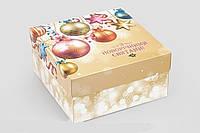 Подарункова коробка З новорічними святами 20х20х10 124167 Найкраща якість