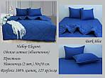 ТМ TAG Набір Elegant євро Princess Blue, фото 2