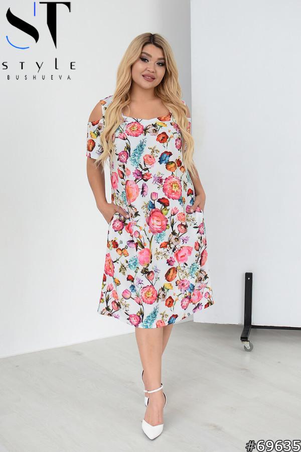Женственное платье в цветочек с вырезами на плечах с 50 по 60 размер