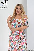 Женственное платье в цветочек с вырезами на плечах с 50 по 60 размер, фото 4