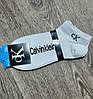 Шкарпетки чоловічі білі Calvin Klein
