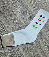 Шкарпетки чоловічі білі Nike, фото 1