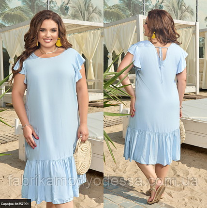 Платье из штапеля в большом размере Размеры: 48-50, 52-54, 56-58, 60-62, 64-66, фото 2
