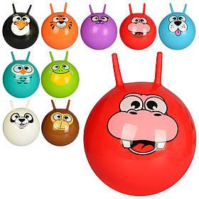 М'яч для фітнесу MS 0483-2 з ріжками, 45см, 10видов,450г, в кульку,21-15-4см