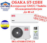 Кондиционер OSAKA ST-12HH R-410. До 40м2! Компрессор Toshiba!