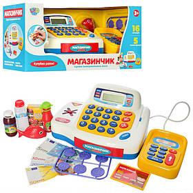 Кассовый аппарат 7020 UA  калькулятор,зв(укр),свет,продукты,на бат-ке,в кор-ке,38-18-18см