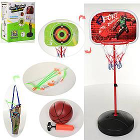 Баскетбольне кільце MR 0323 2в1, на стійці, 166см, мішень, цибулю, м'яч, насос, в кор,40-47-16см