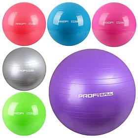 М'яч для фітнесу-65см MS 0382 Фітбол, гума, 900г, 6 кольорів, в кульку, 17-13-8см