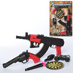 ZY Набор полиции E 01 AK 6-7  2 вида, автомат, пистолет на присосках, мишень, на листе,29-43см