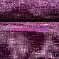 Ткань мебельная (рогожка) длина 3 метра, ширина 1,4 метра ,пошива штор, декоративных подушек, покрывал, пледов, фото 4