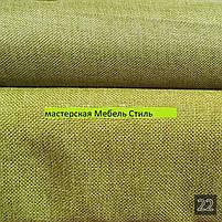 Ткань мебельная (рогожка) длина 3 метра, ширина 1,4 метра ,пошива штор, декоративных подушек, покрывал, пледов, фото 5