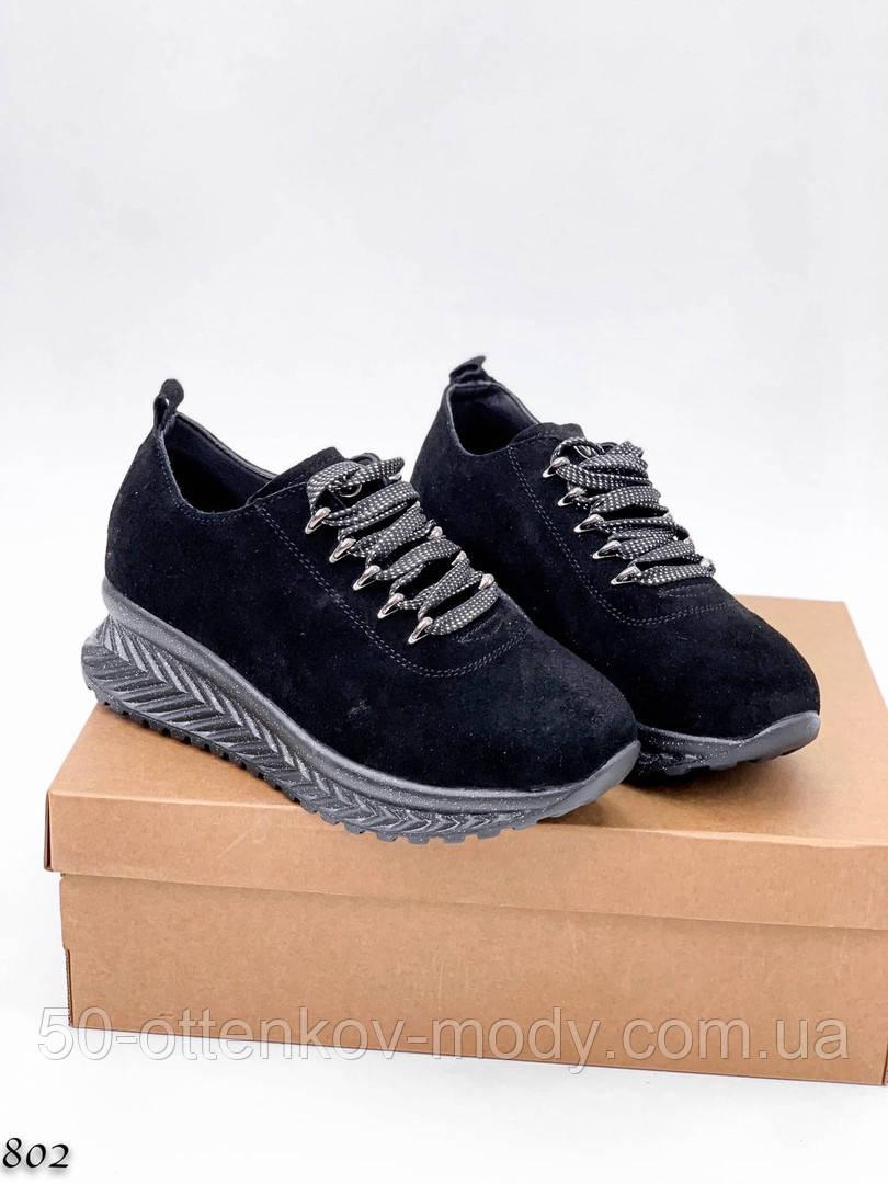Женские кроссовки черные из натуральной замши
