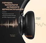 Гібридні Навушники Soundcore by Anker Life Q30 Active Hybrid, фото 4