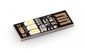 Мини-светильник Soshine LED2 USB