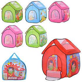 Палатка M 3756 (12шт) домик,112-102-114см,1вх-сетка/застеж-молния,окно-сетка,6вид,в сумке.37-37-5см