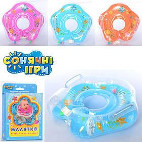 Круг MS 0128 (100шт) для купания детей,40см,на застежке,2ручки,3цв,в кор-ке,21-14-4см