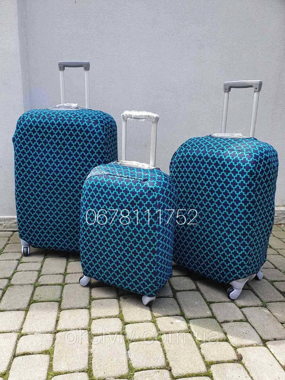 ЧОХЛИ чехлы на валізи чемоданы МІКРОДАЙВІНГ УКРАЇНА