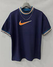😜 Футболка - Мужская футболка NIKE Old School / футболка чоловіча NIKE Old School