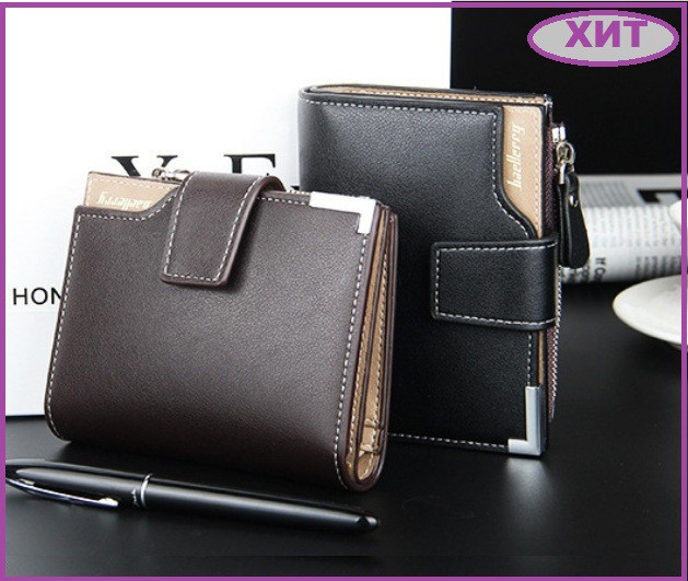 Мужской кошелек для документов, Красивый качественный модный стильный кошелек, Портмоне мужские