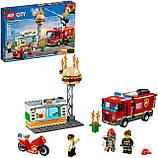 Конструктор Lego City 60214 Пожежа в бургер-кафе, фото 2
