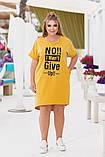 Платье- туника  летнее большого размера Размеры: 50-52; 54-56. Цвета: горчица, джинс, фото 2